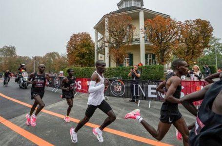 Kenya's Kipchoge Breaks World Marathon Record In Vienna