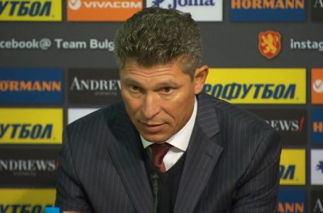 Bulgaria Manager Krasimir Balakov Resigns Four Days After Fans' Racist Abuse of England players