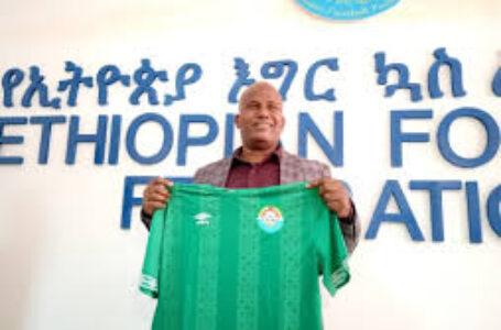 Wubetu Abate Named New Ethiopian National Coach